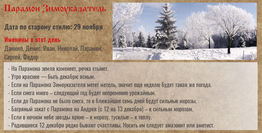 12_12.jpg