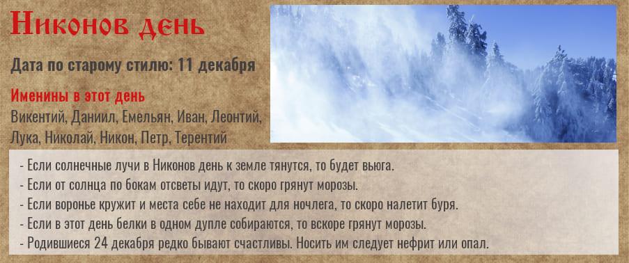 12_24.jpg