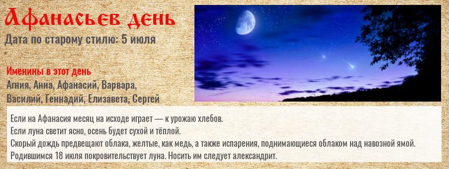 18_07.jpg