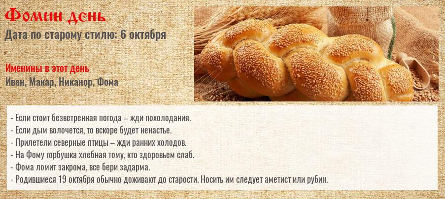 19_10.jpg