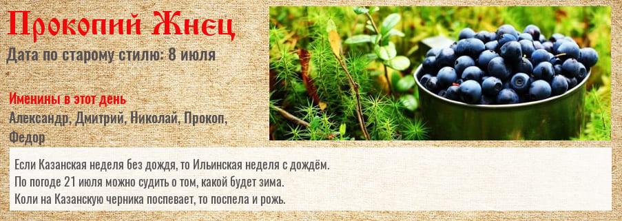 21_07.jpg