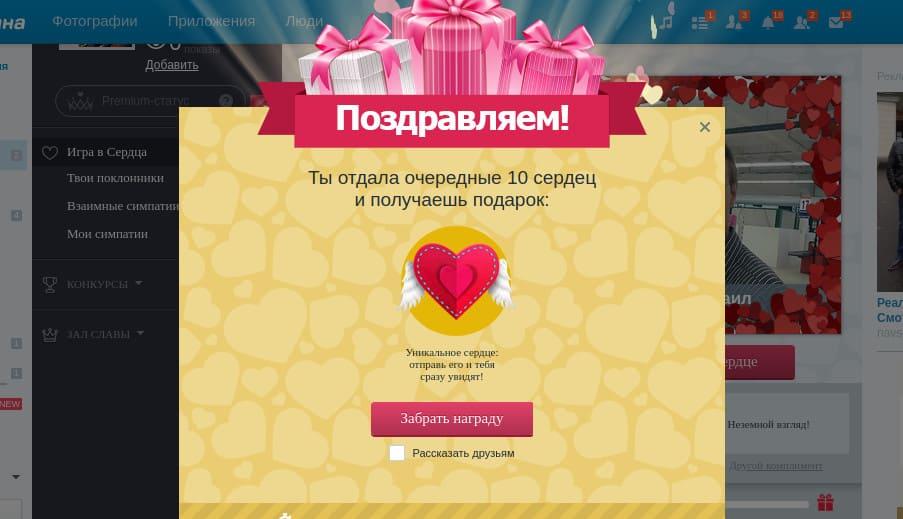Знакомства по россии фотострана знакомства в кривом роге частные объявления без регистрации