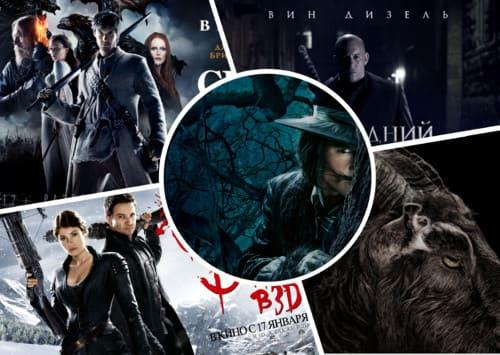 фильмы про ведьм список лучших и современных кинолент